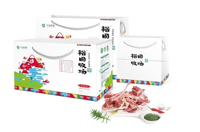 裕固牧场 羔羊肉礼盒设计