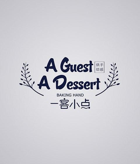 A Guest A Dessert 一客小點
