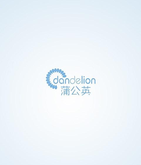 DANDELION 蒲公英