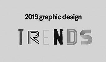 2019年的十大平面設計趨勢 | 特點分析