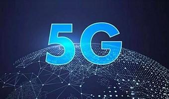 5G廣告行業的22個預測
