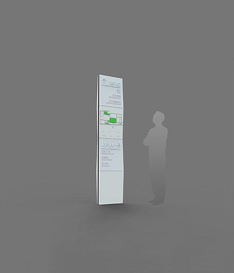 海峽收藏品交易中心 Sight Guide System