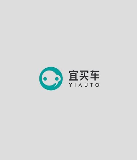 宜買車2018戰略產品發布會