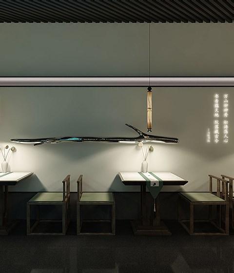 綠茶中餐廳 Space Design