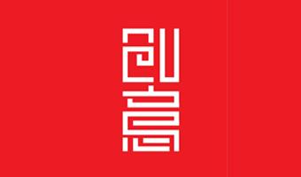 字體對于品牌形象設計的重要性