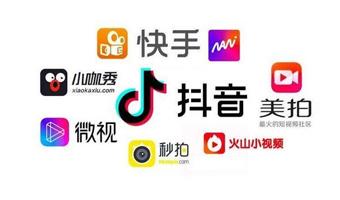 短視頻營銷的7種常見形式