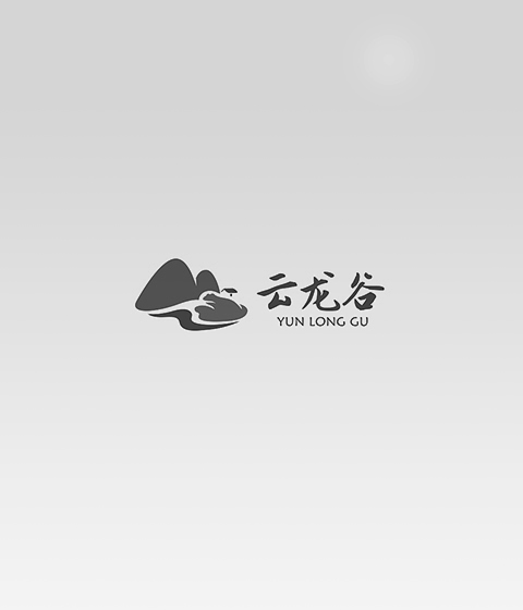 YUNLONGGU 云龍谷