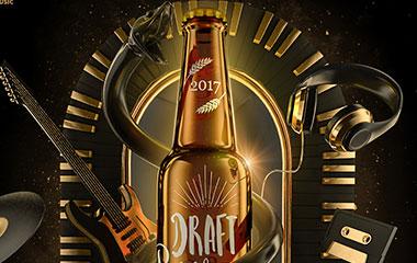 啤酒广告Banner