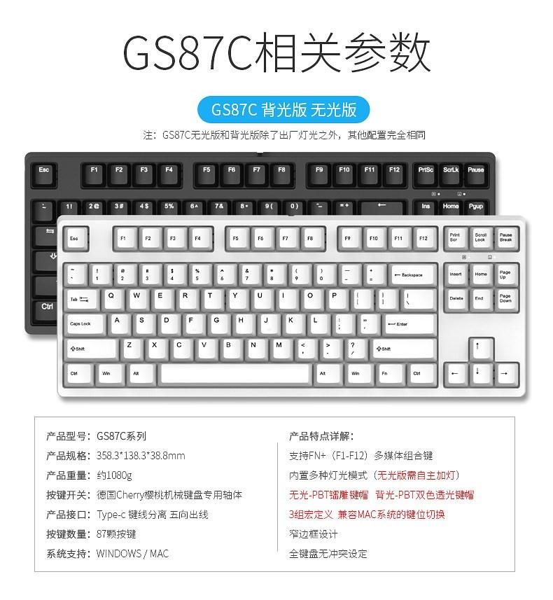 新款87-104C系列_05.jpg