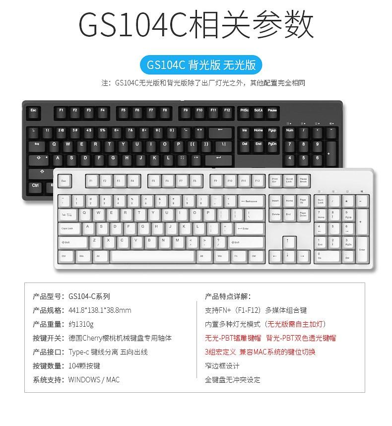新款87-104C系列_06.jpg