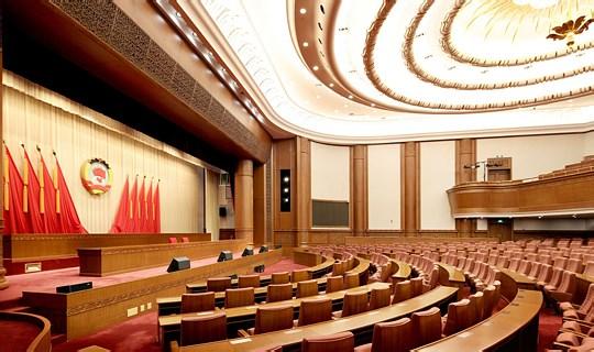 全國政協常委會議廳改造工程