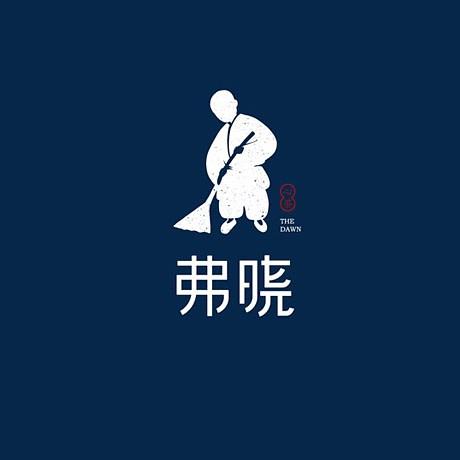 弗晓茶坊VI设计插画设计