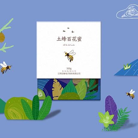 空集麦芽糖包装设计,蜂蜜包装设计