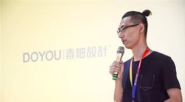 站酷12周年大趴,6月24日長春站完美落幕~