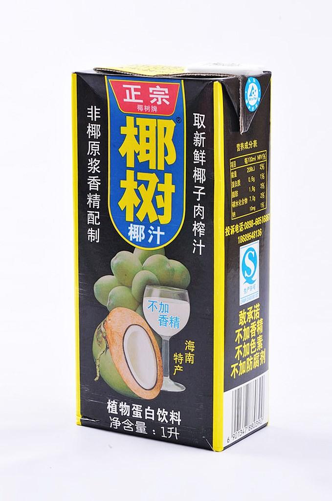 椰汁发文1.jpg