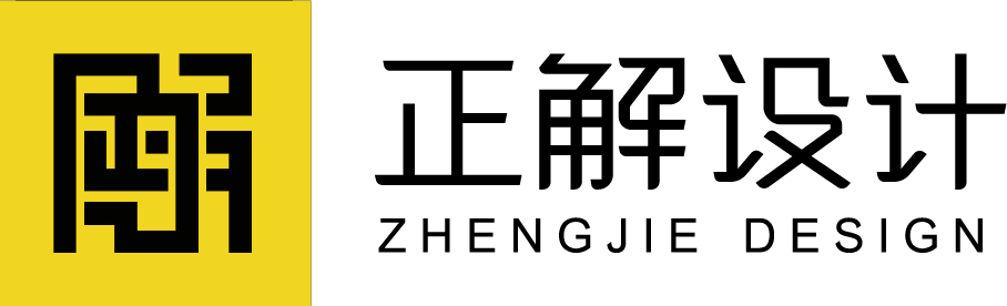 深圳市正解包裝有限公司-食品-醫藥-藥品-飲料包裝-化妝品-保健品-產品-上海蘇州南京高端品牌VI設計公司
