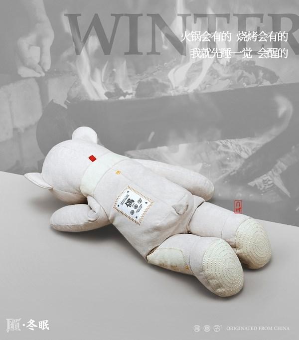 熊羆 / 冬眠