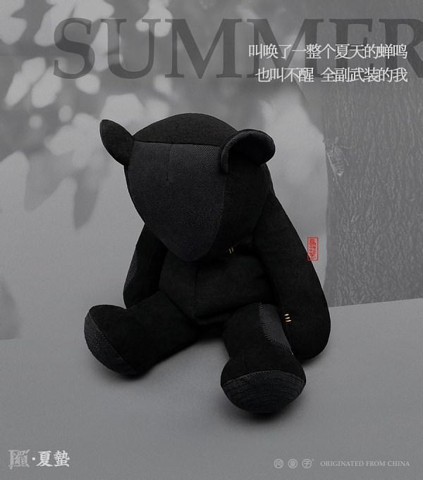 熊羆 / 夏蛰