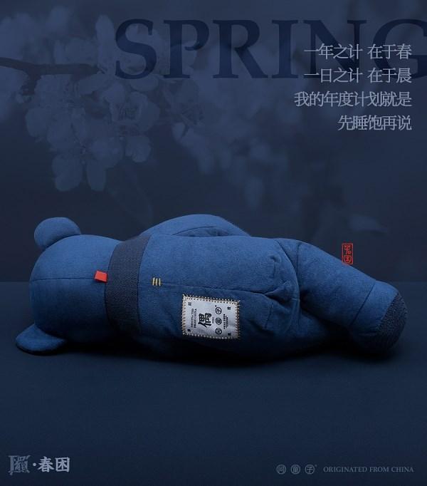 熊羆 / 春困