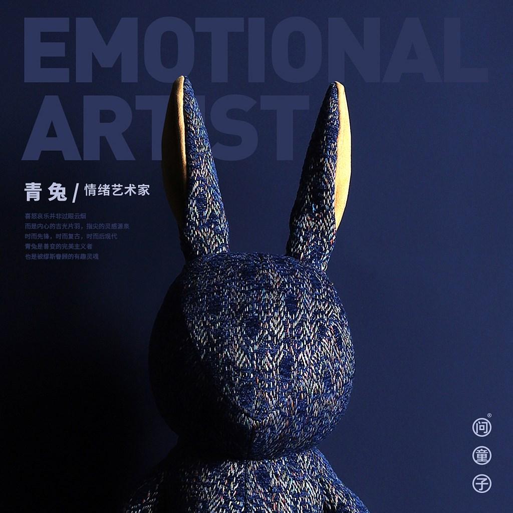 ins 青兔海报.jpg