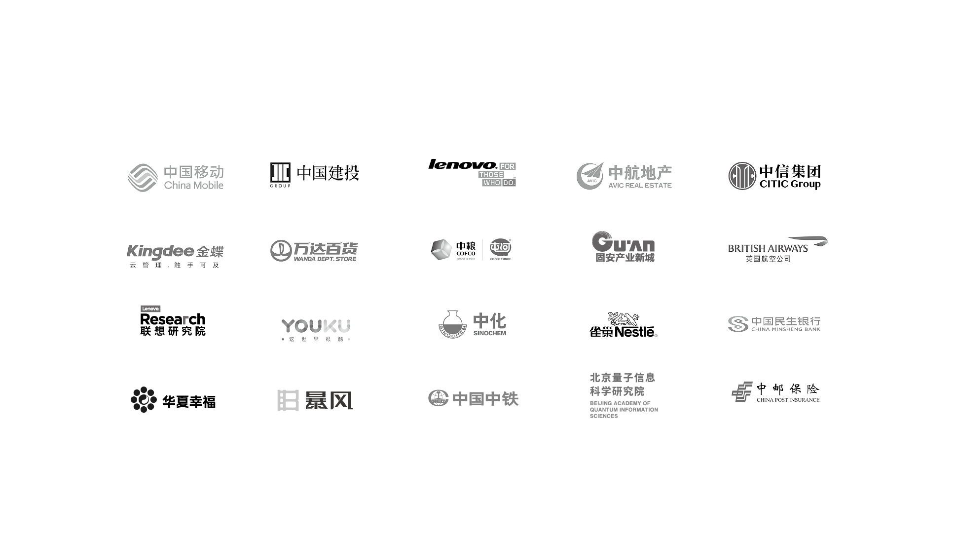 客户logo-02.png