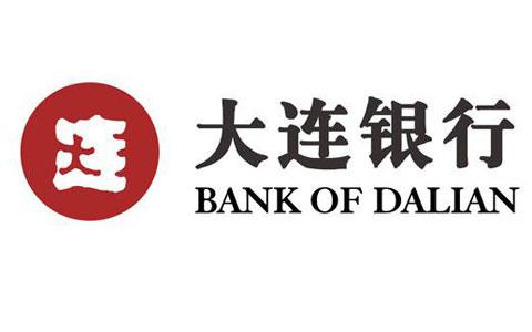 26大连银行.jpg