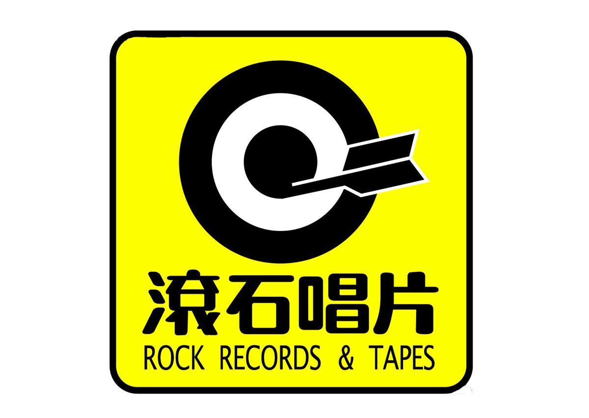 37滚石唱片.jpg