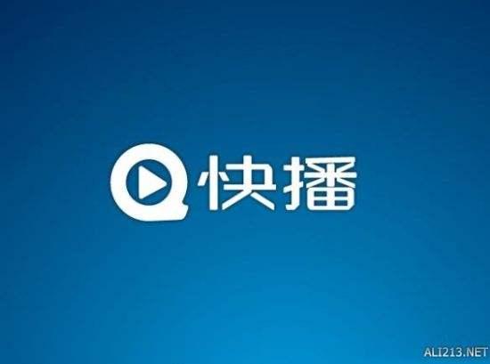 41深圳快播.jpg