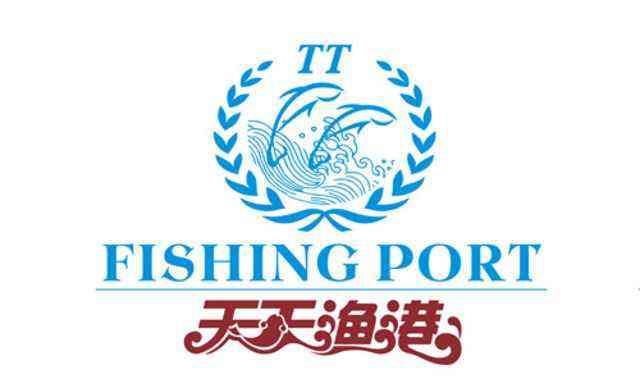 55天天渔港.jpg
