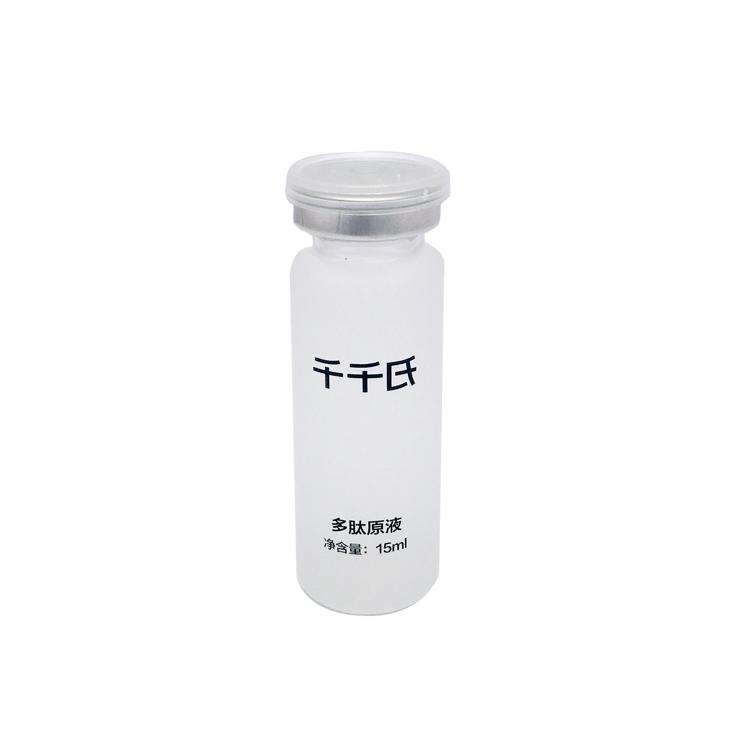 01多肽原液.JPG