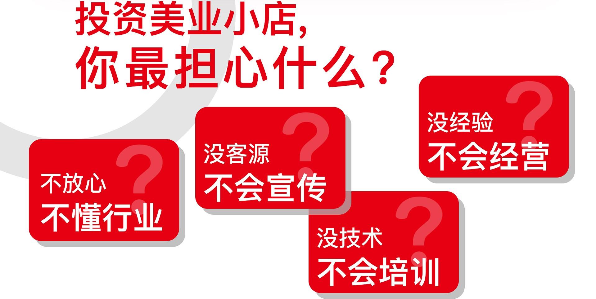 品牌招商_03.jpg