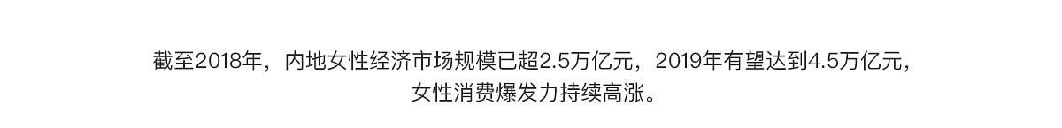 品牌招商_06.jpg