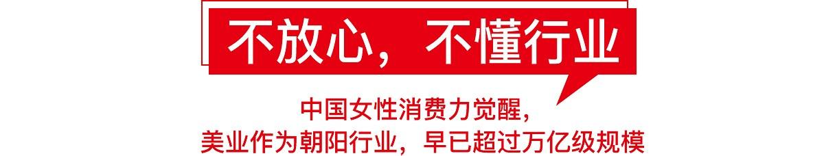 品牌招商_05.jpg