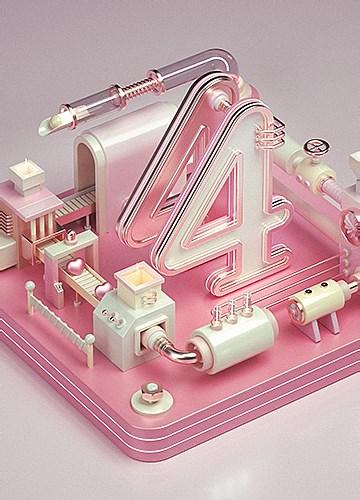AA75.jpg