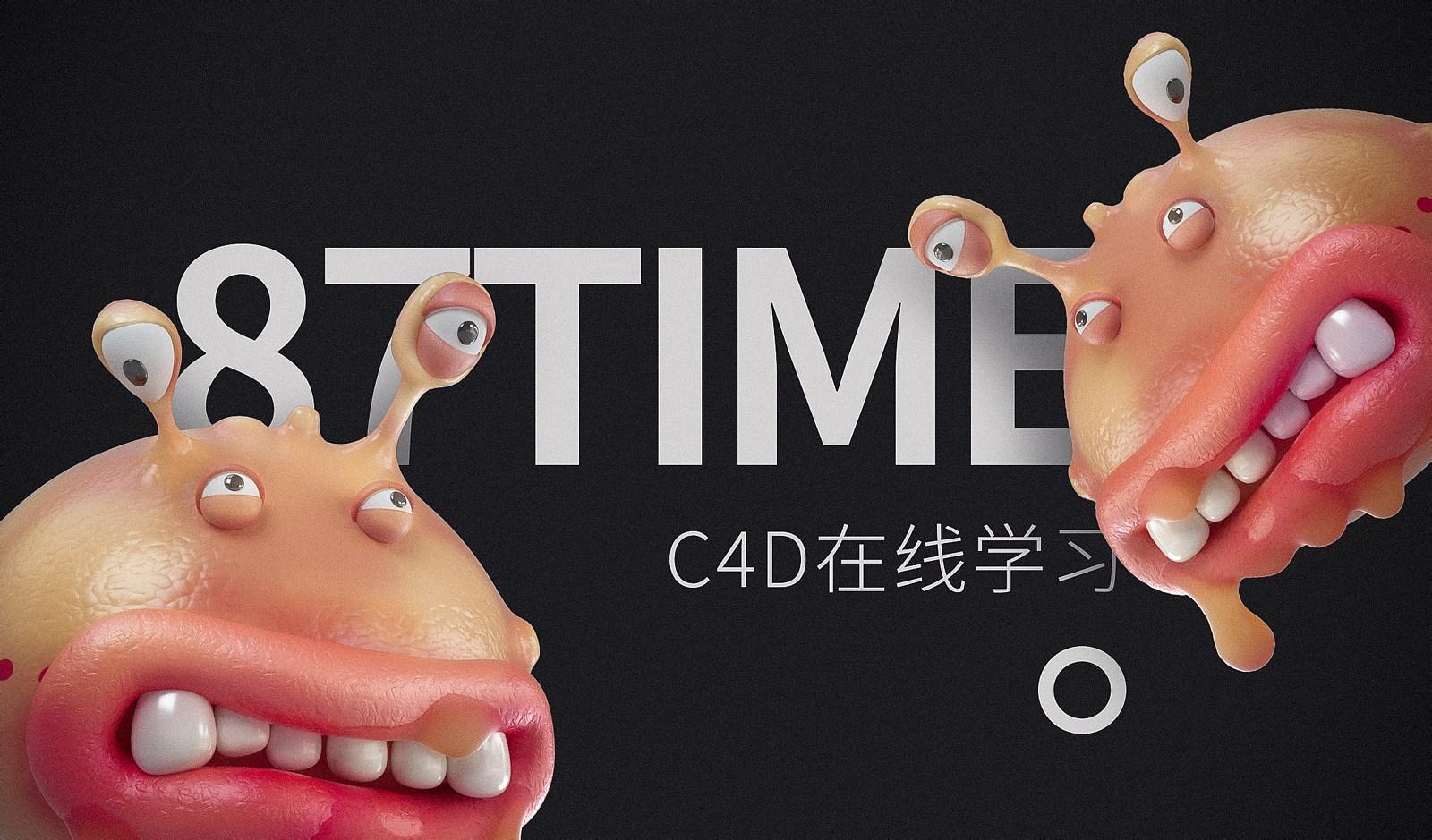 036-小怪物-下.jpg