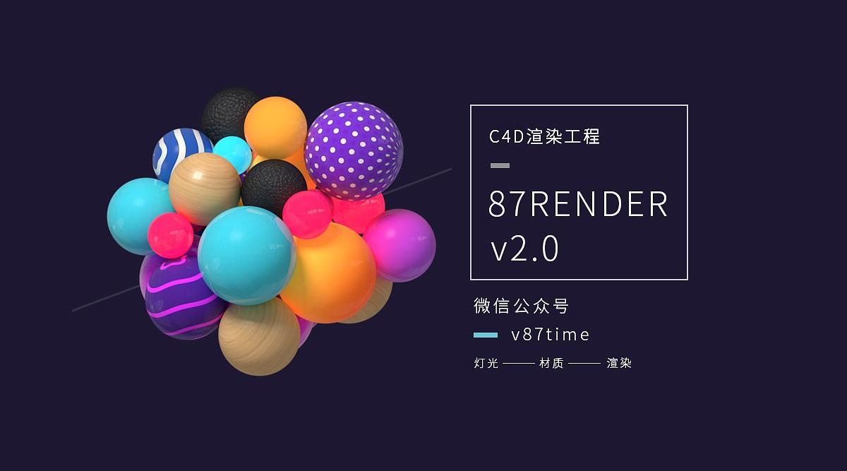 87RENDER V2.0.jpg