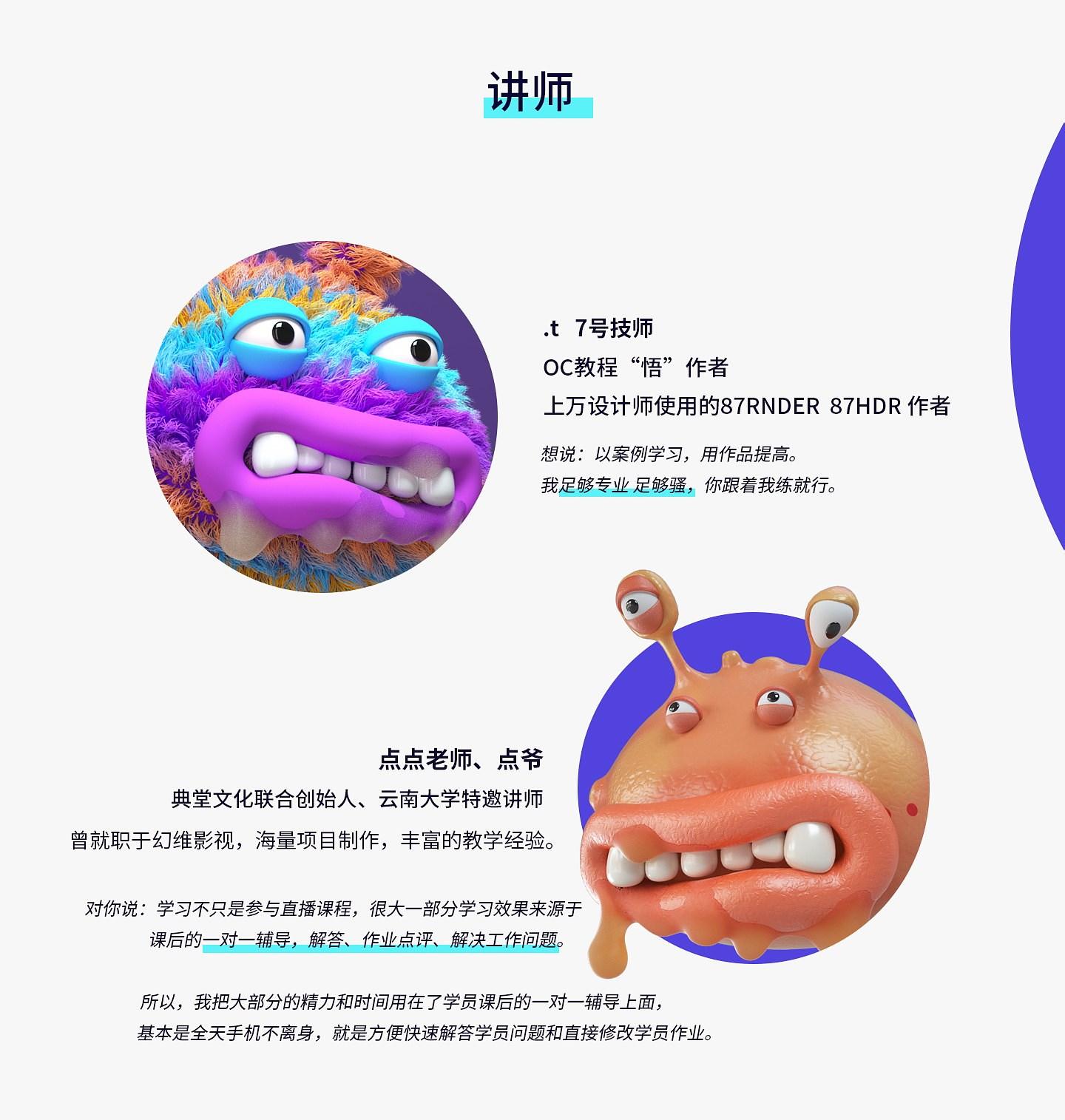 a02_看图王.jpg