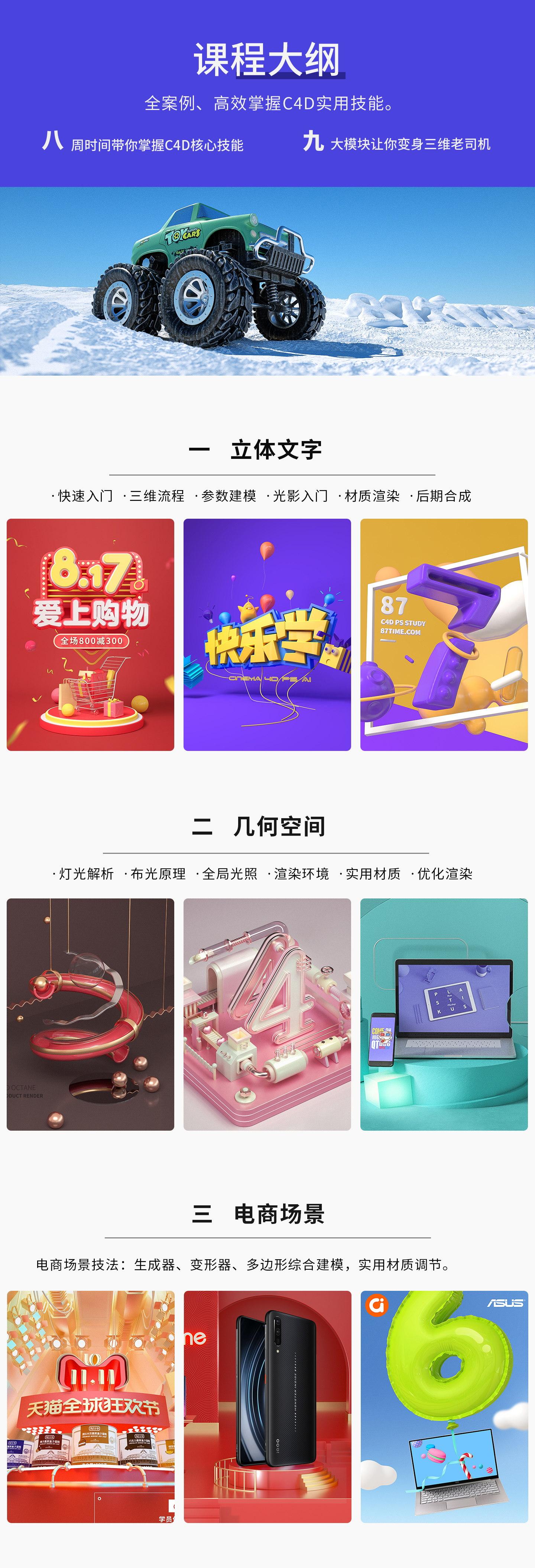 a04_看图王.jpg