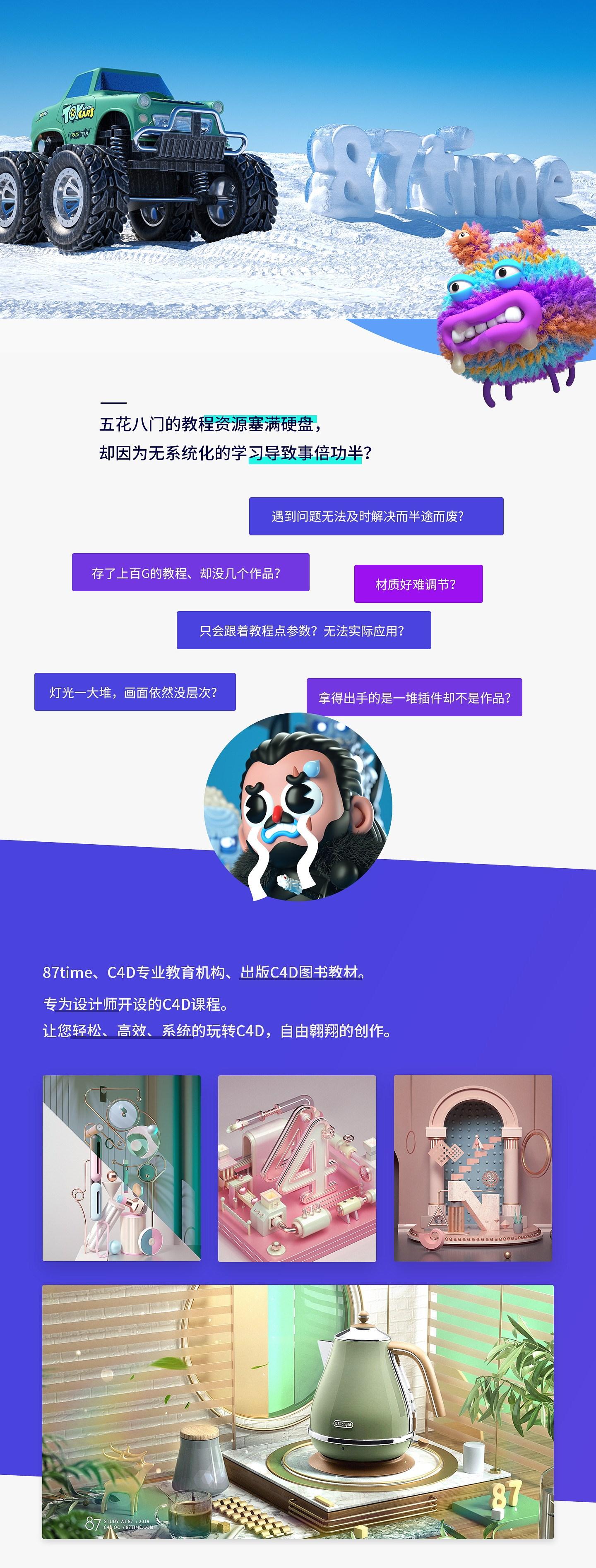 a01_看图王.jpg