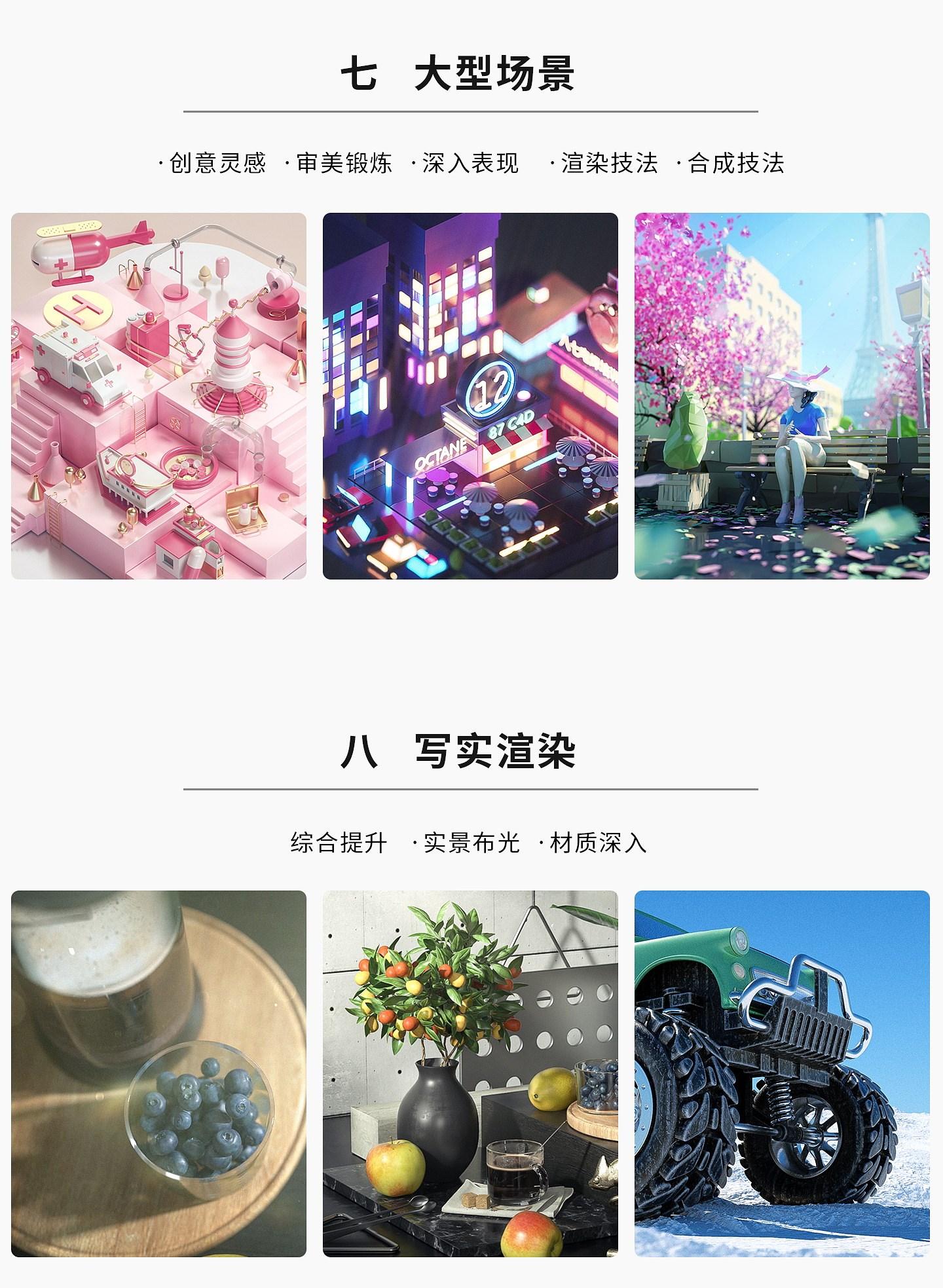 a06_看图王.jpg