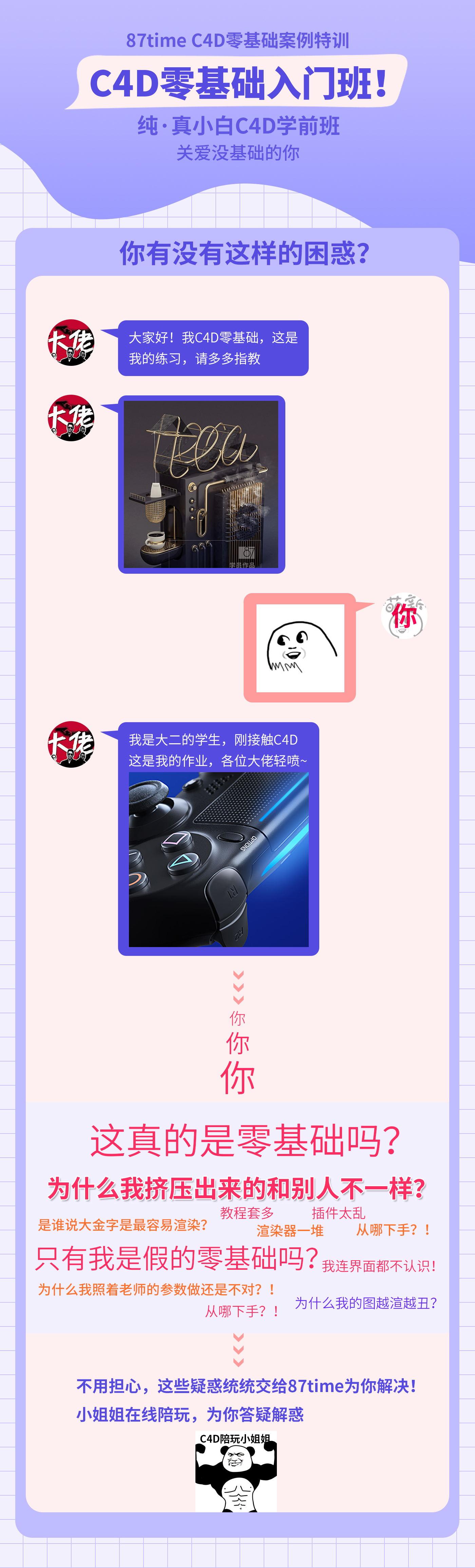 001---宣传海报_01_看图王.jpg