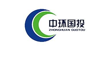 中环清新(厦门)环境科技有限公司
