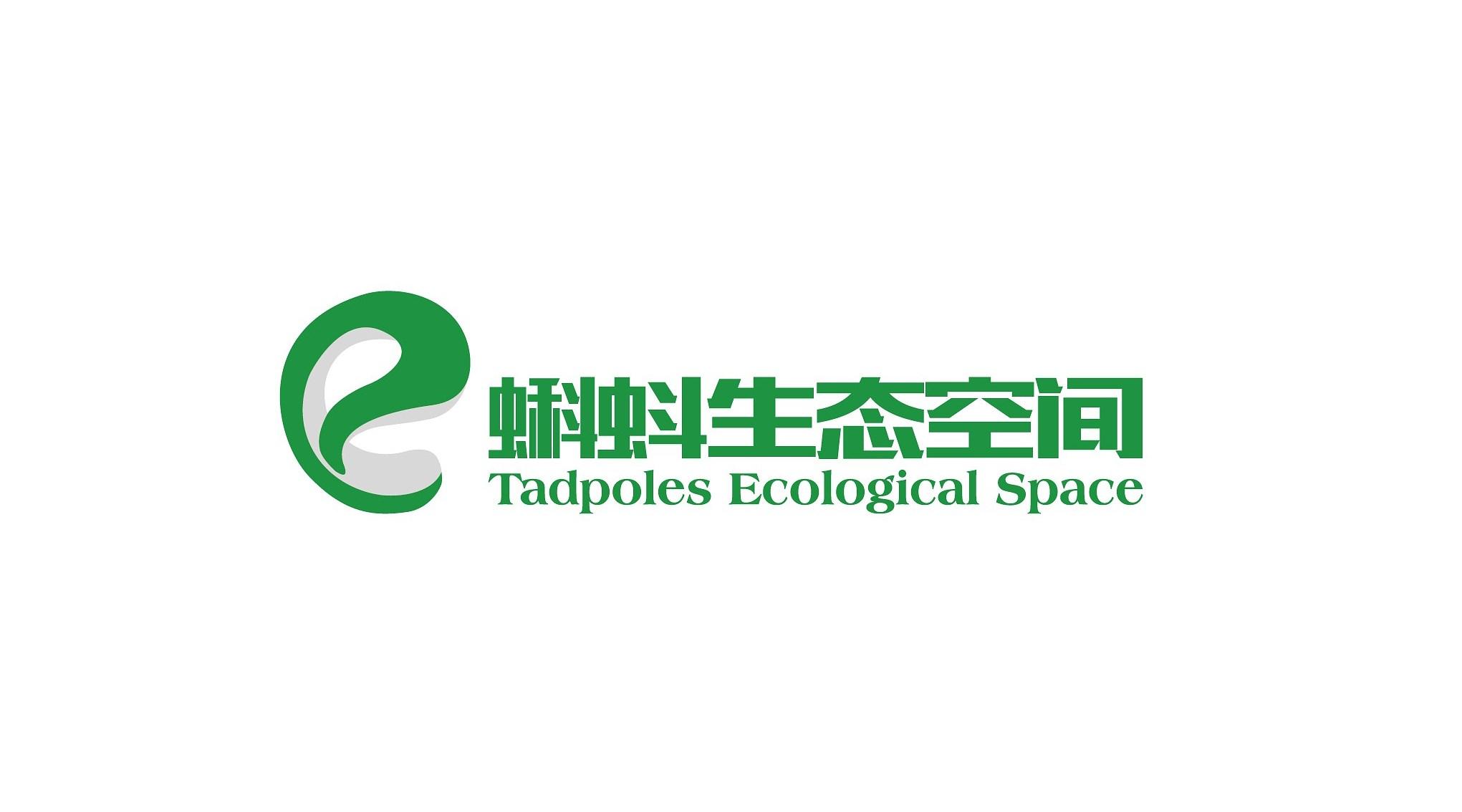 蝌蚪生态空间南平基地