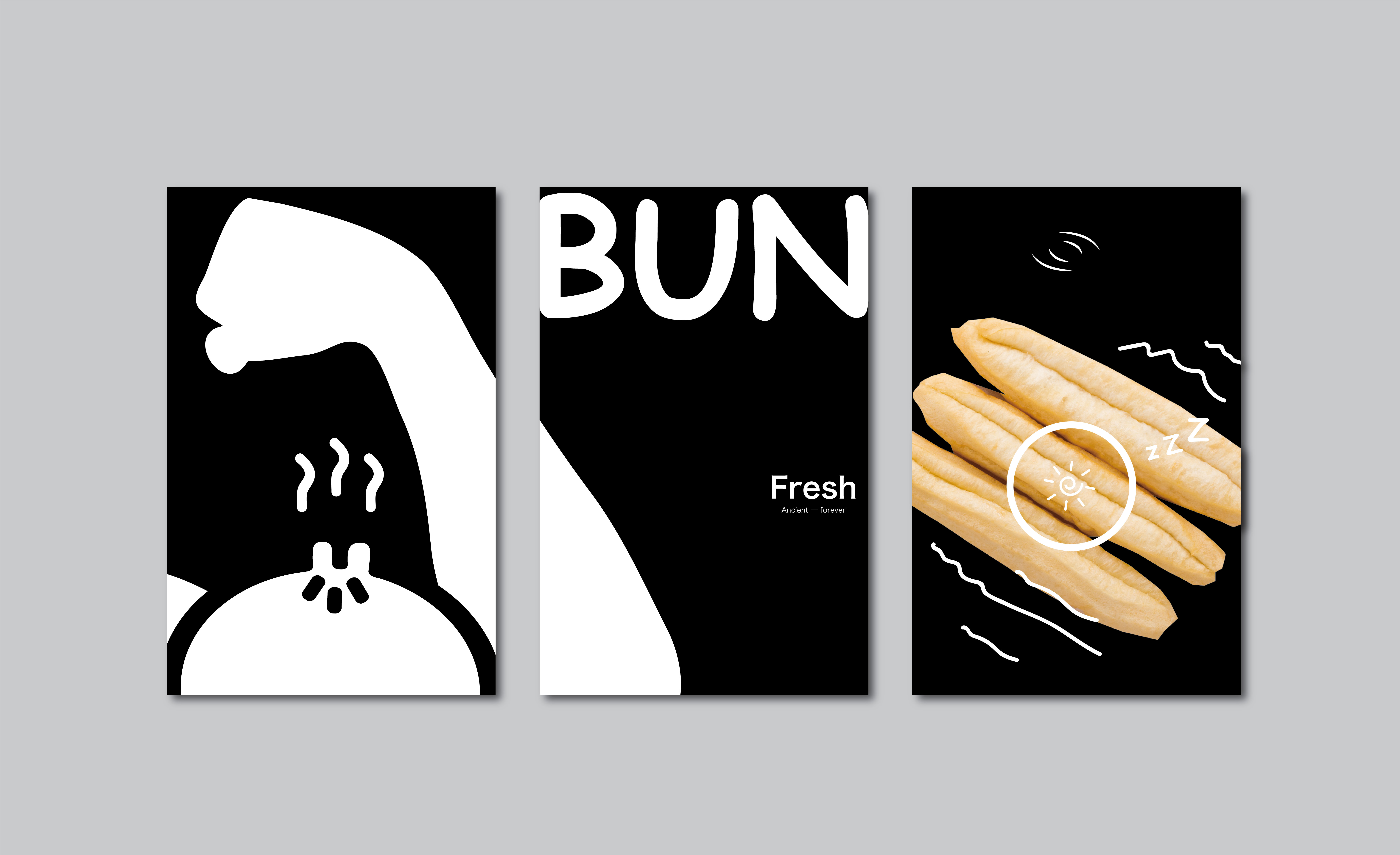包食鲜-09.jpg