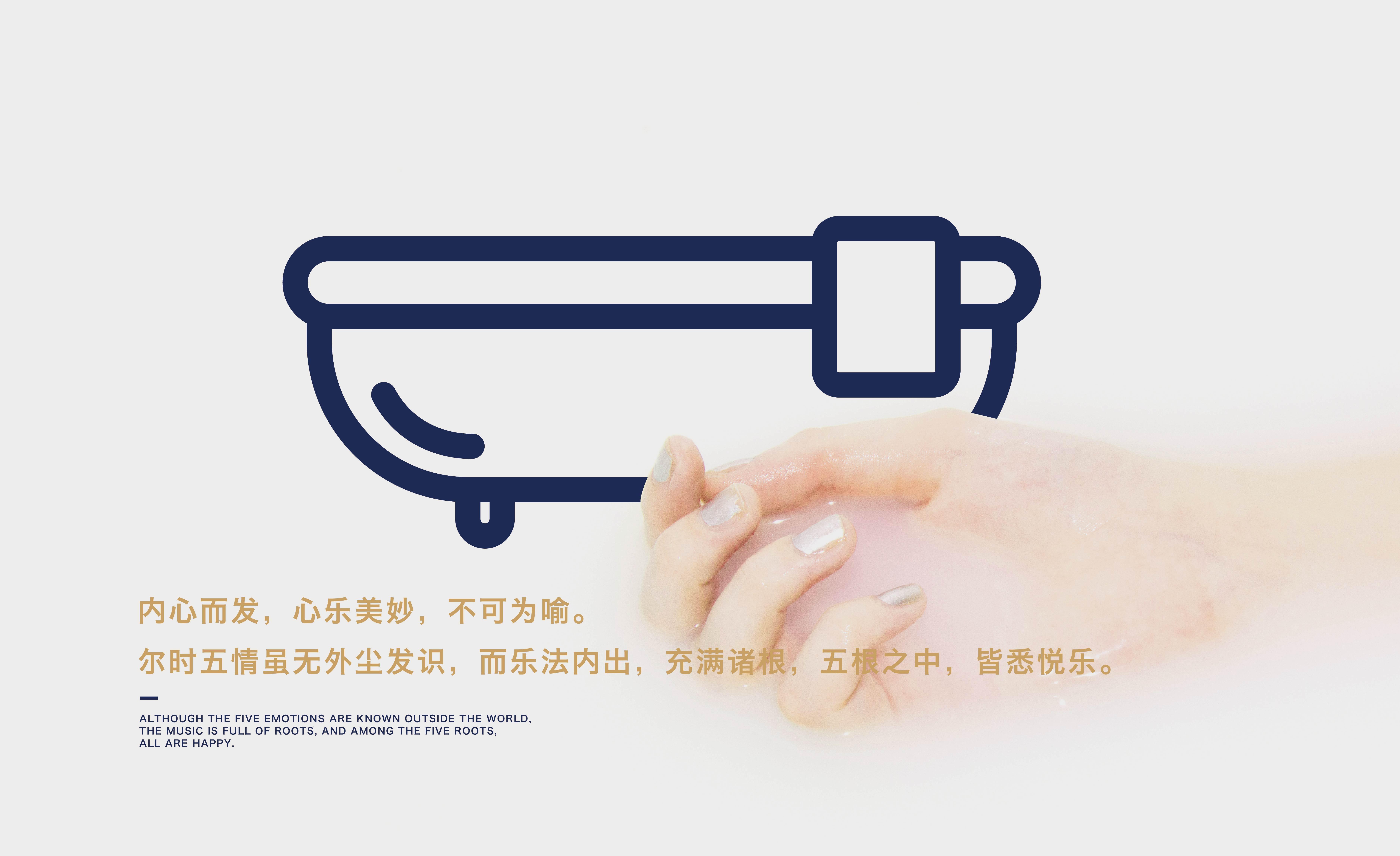 禅悦品牌形象16.jpg