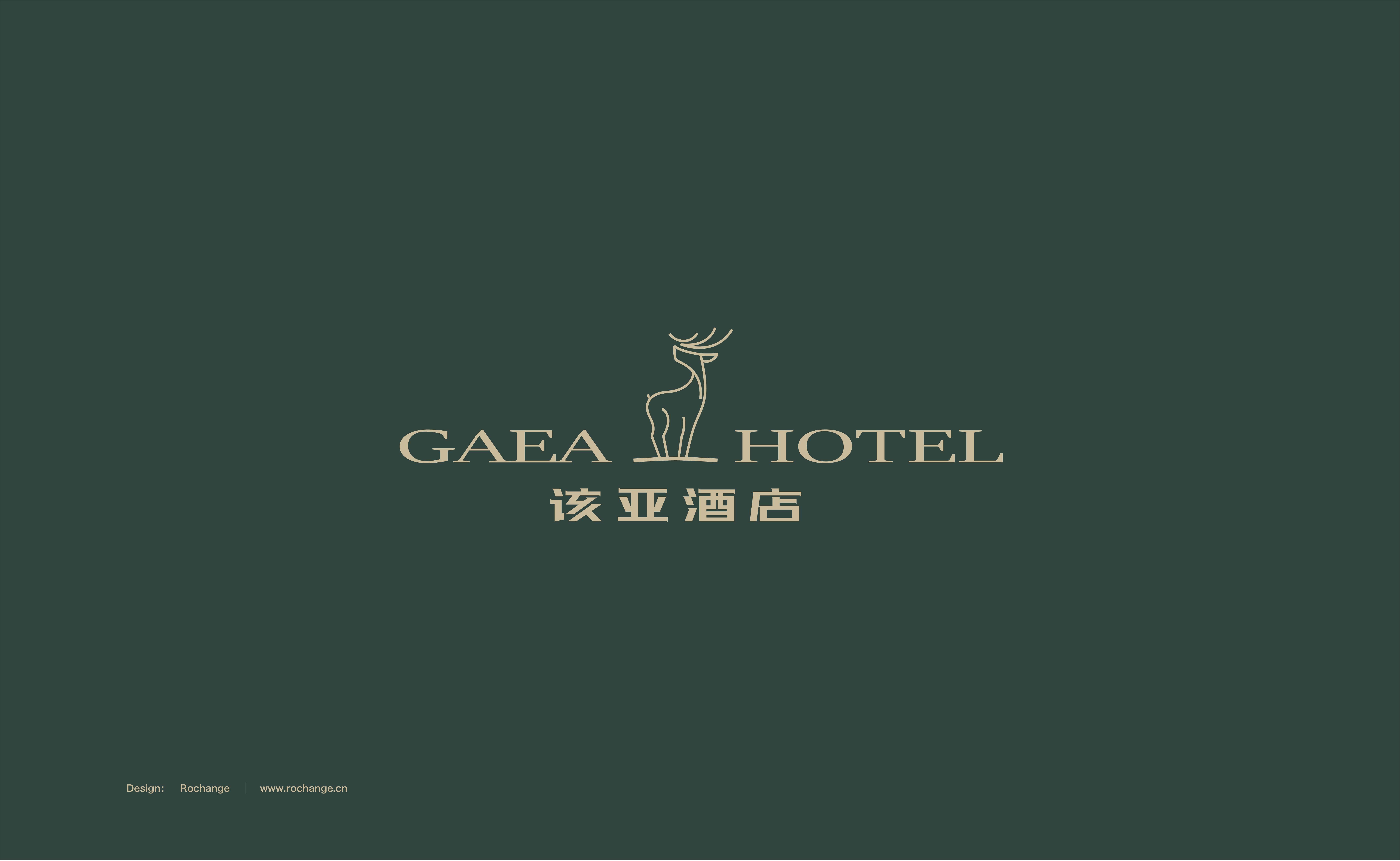 该亚酒店_画板 1.jpg