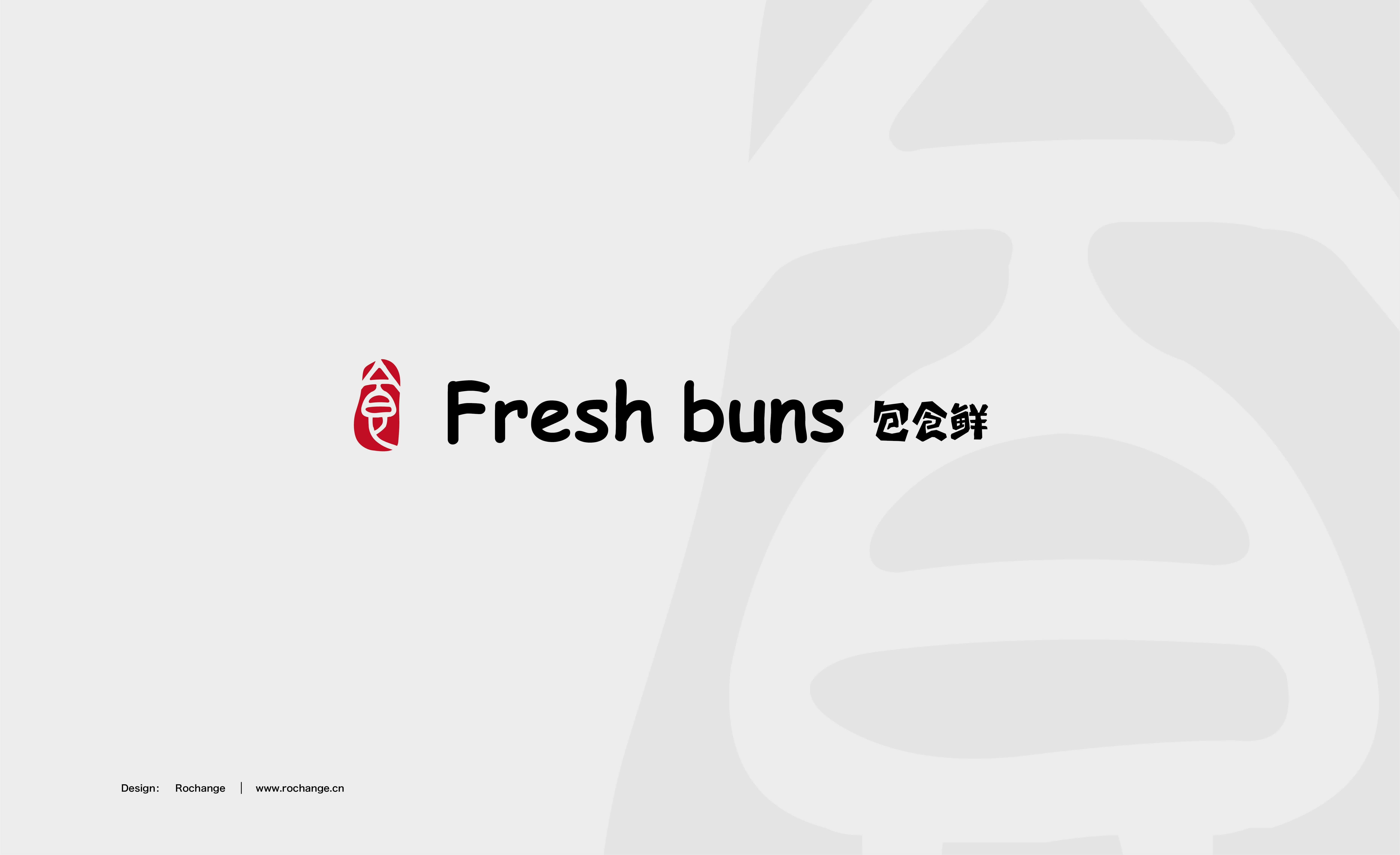 包食鲜-02.jpg