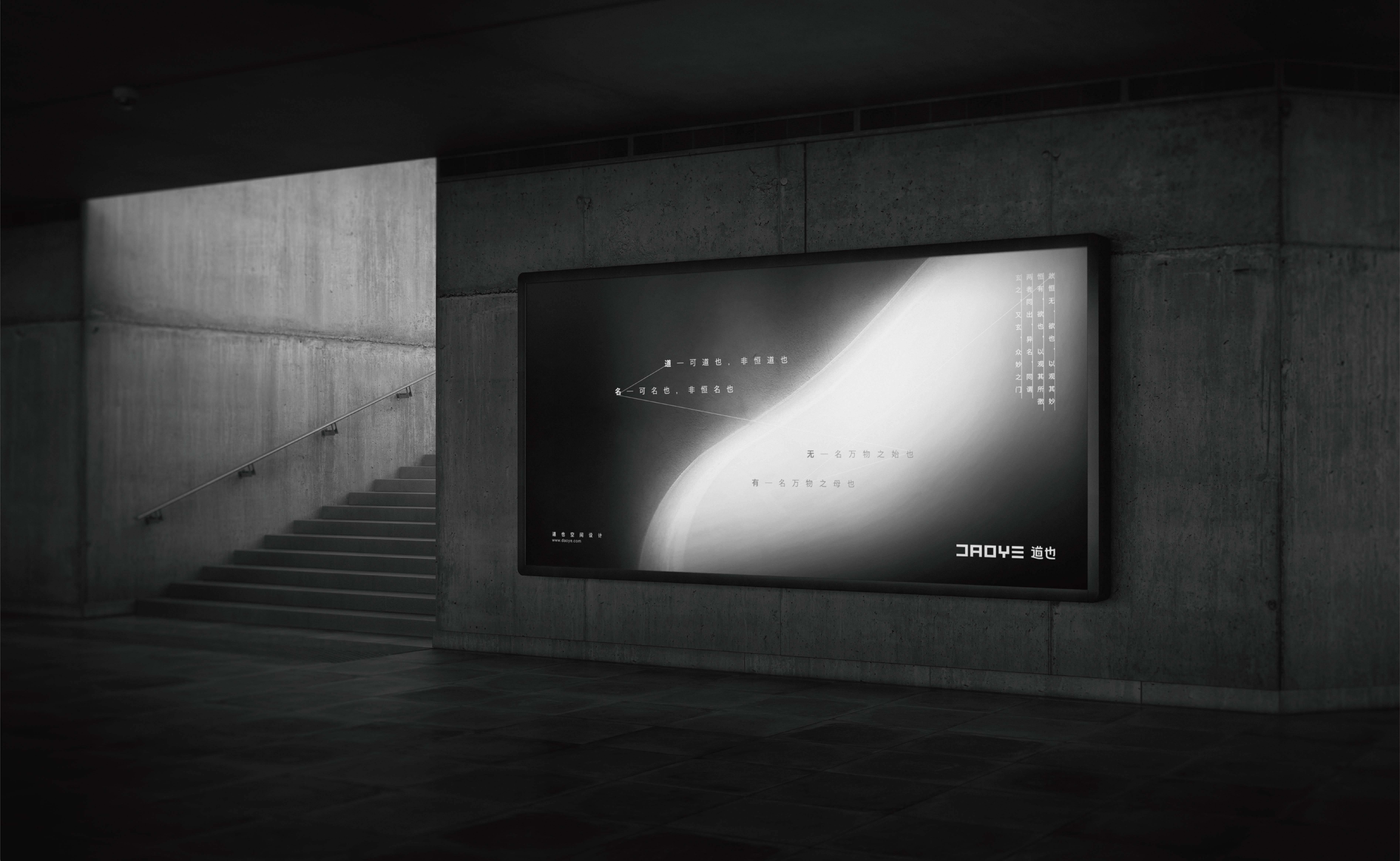 道也-08.jpg