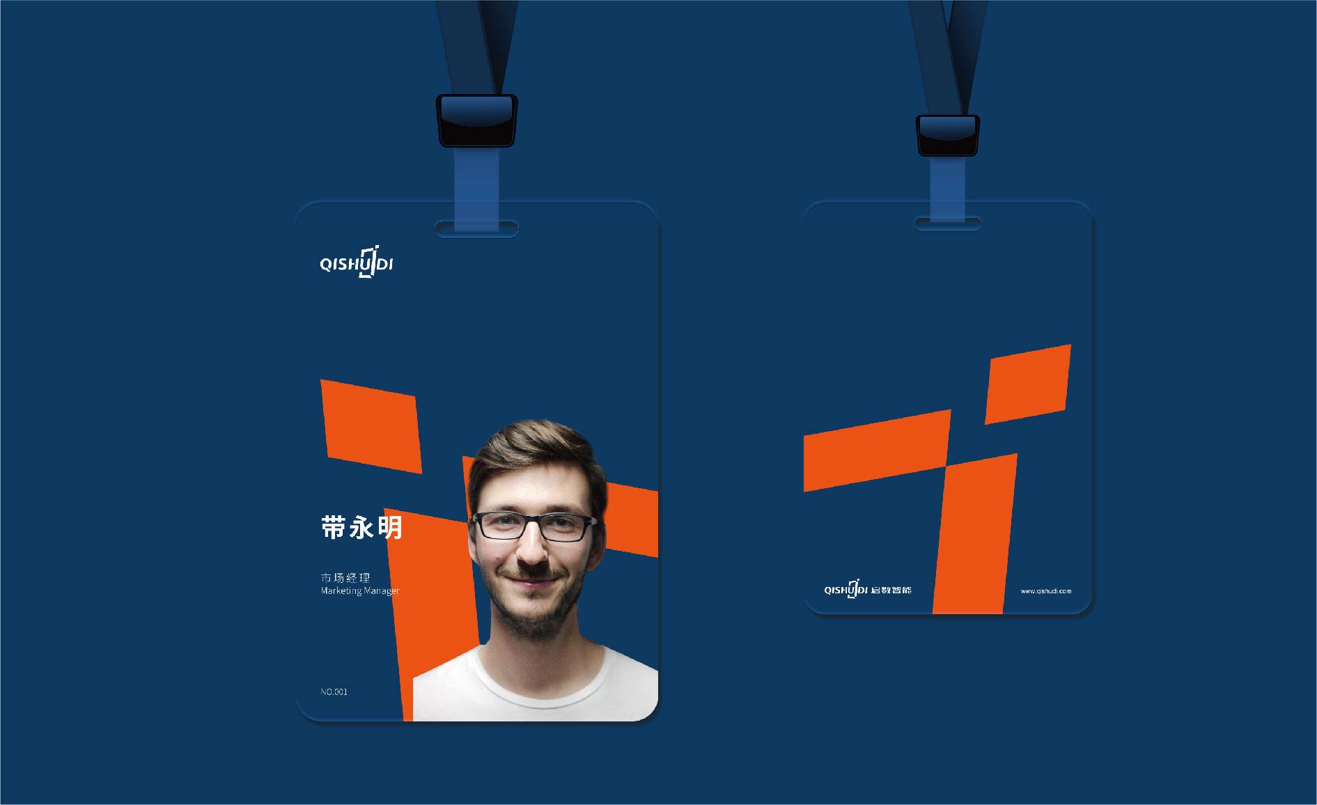 网站用尺寸-14.jpg