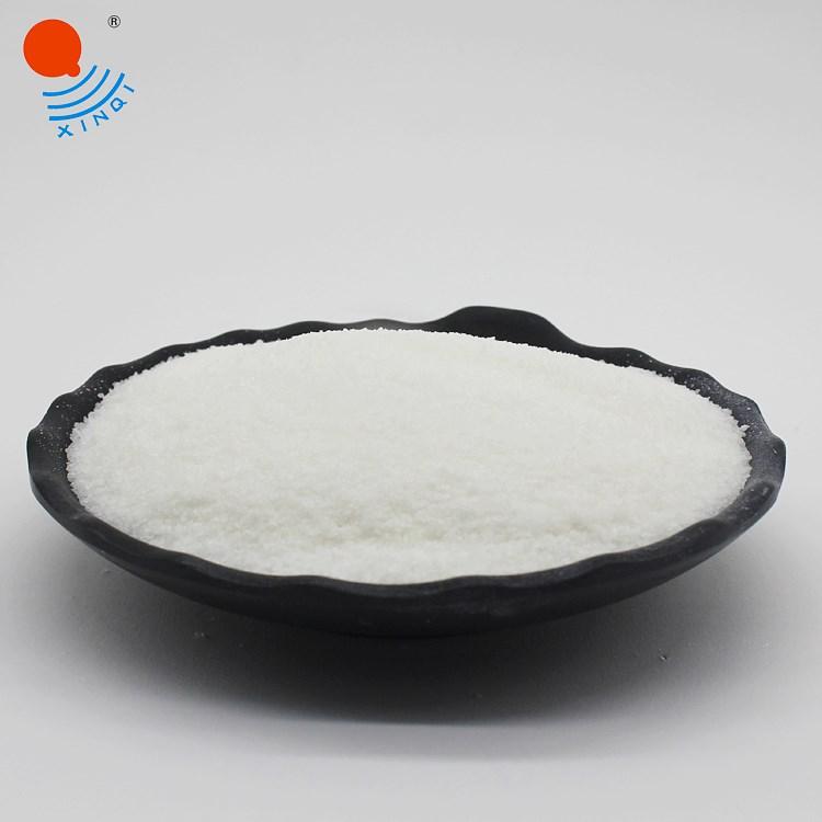 polyacrylamide flocculant